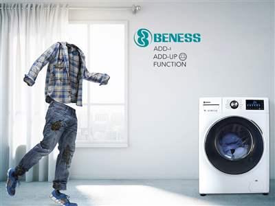 ویژگی Ad Wash در ماشین لباسشویی